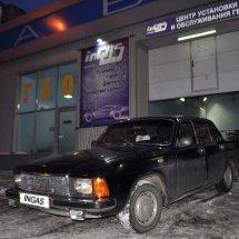 ГАЗ 3102 «Волга» 2.4 1978 г . в.