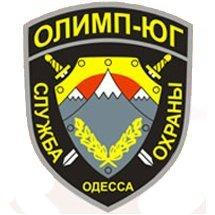 olimp-yug