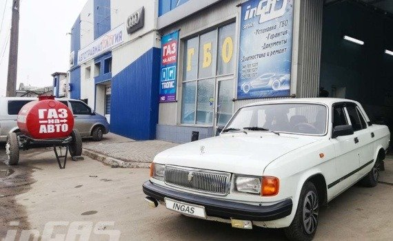 ГАЗ 3102 Волга 2.5 1997 г. в.